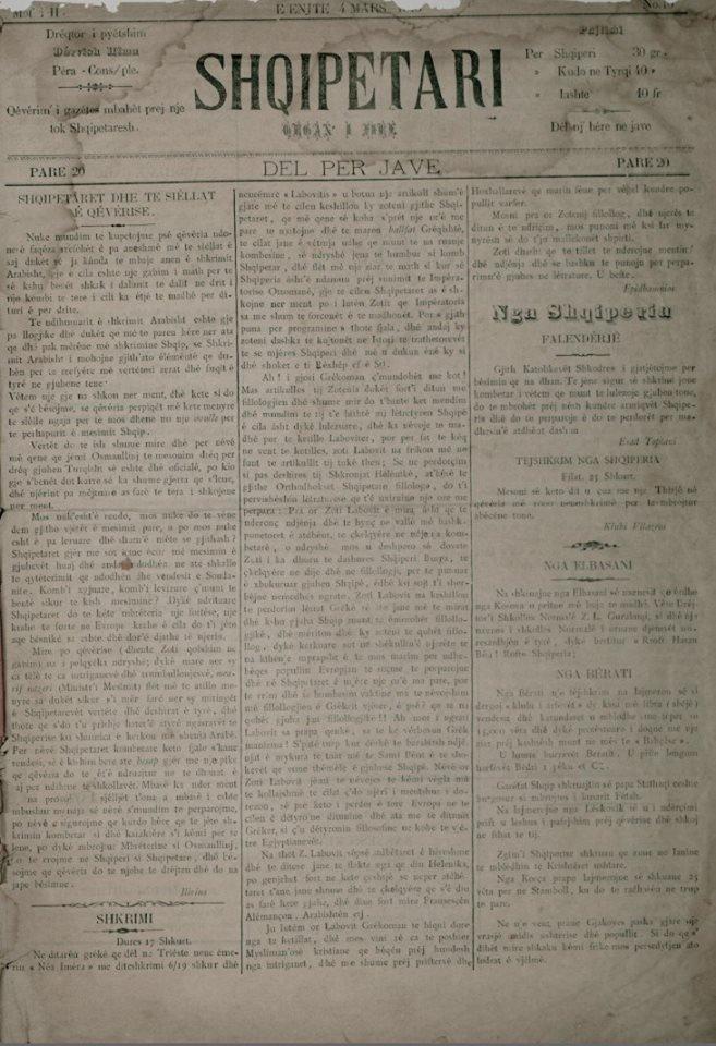NË STAMBOLL 1909[1325] GAZETA SHQIP & OSMANISHT