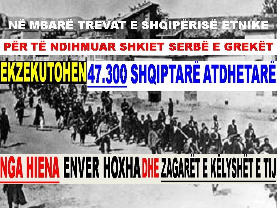 HIENA ENVER HOXHA ME ZAGARËT E KËLYSHËT E TIJ EKZEKUTOJNË 47.300 SHQIPTARË PËR TË NDIHMUAR SHKIET SERBË E GREKËT