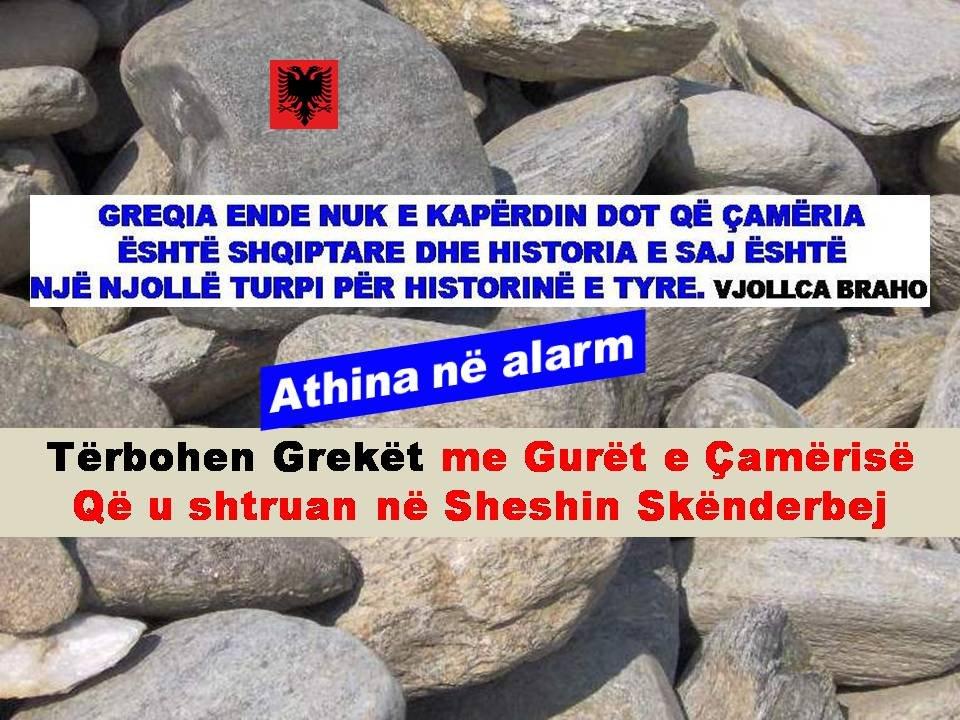 Tërbohen Grekët me Gurët e Çamërisë Që u shtruan në Sheshin Skënderbej