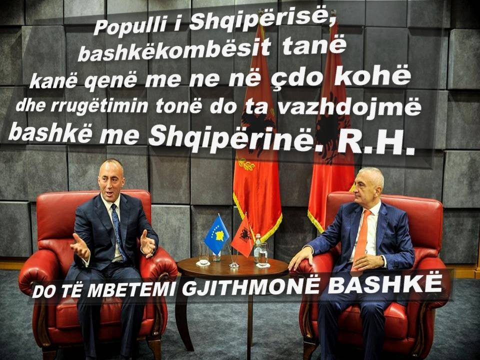 Rrugëtimin tonë do ta vazhdojmë bashkë me Shqipërinë, do të mbetemi gjithmonë bashkë.