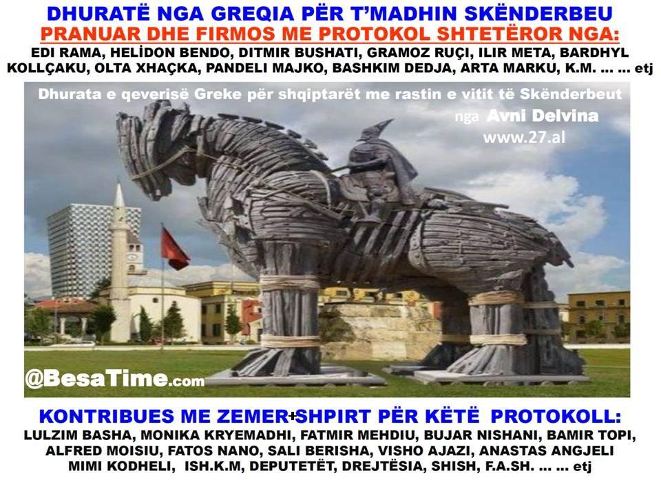 DHURATA E QEVERISË GREKE PËR T'MADHIN SKËNDERBE QË TIRANA E PRANOI ME PROTOKOL SHTETËROR