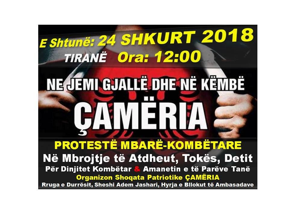 PROTESTA MBARËKOMBËTARE SHQIPTARE: ÇAMËRI, NE JEMI GJALLË DHE NË KËMBË