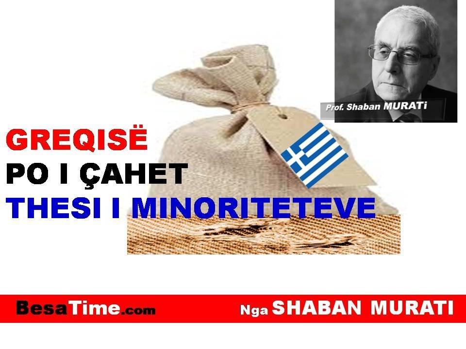 GREQISË PO I ÇAHET THESI I MINORITETEVE
