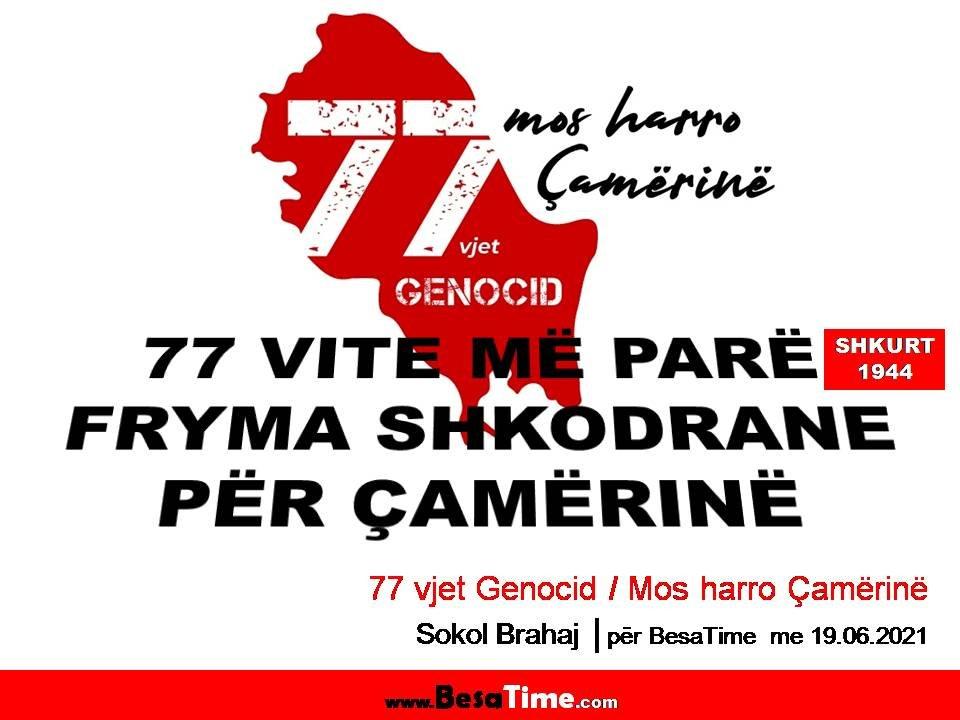 77 VITE MË PARË FRYMA SHKODRANE: PËR ÇAMËRINË